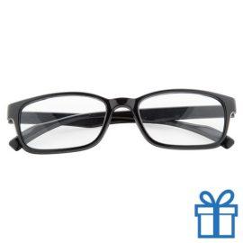 Leesbril draagtasje bedrukken