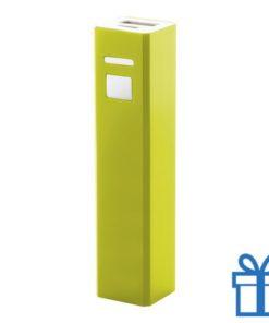 USB power bank aluminium 2200 mAh geel bedrukken